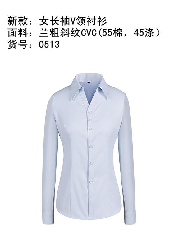 女士韩版长袖衬衫厂家