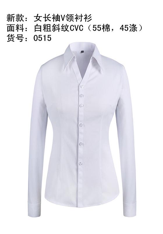 女士韩版长袖衬衫