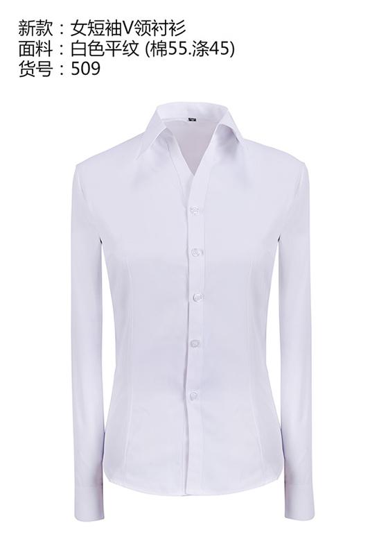商务长袖衬衫定制