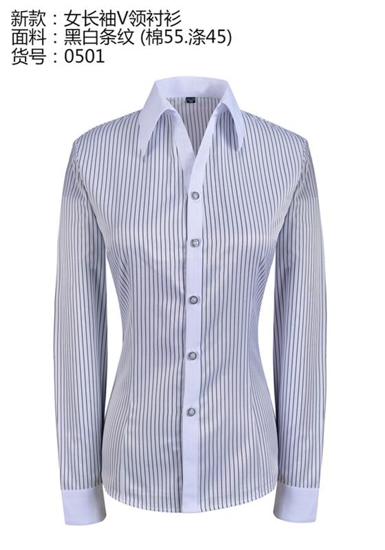 长袖衬衫生产定制