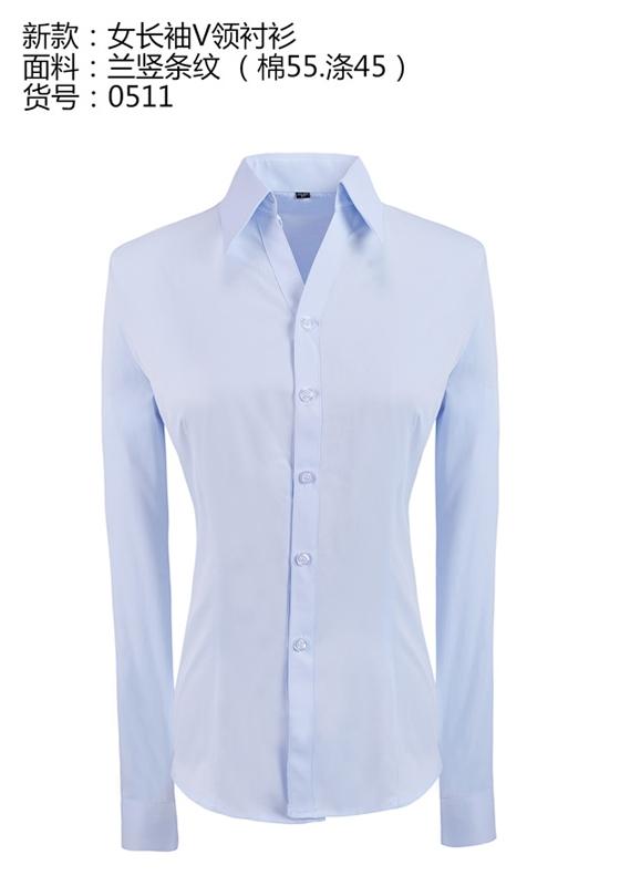 女士韩版长袖衬衫生产