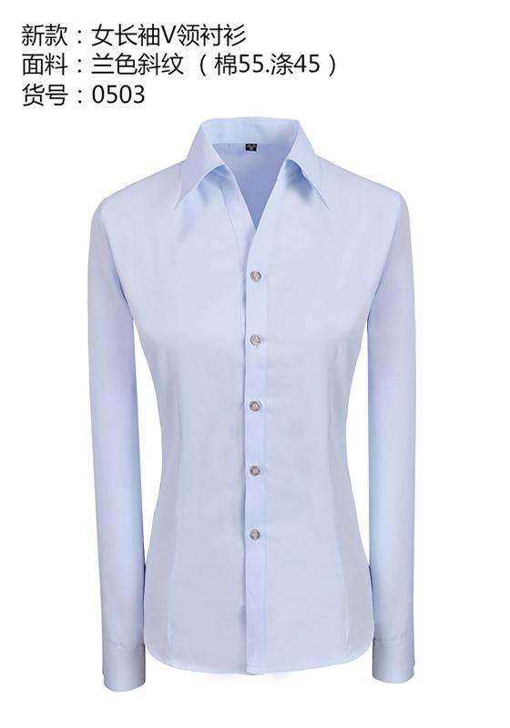 女士韩版长袖衬衫公司