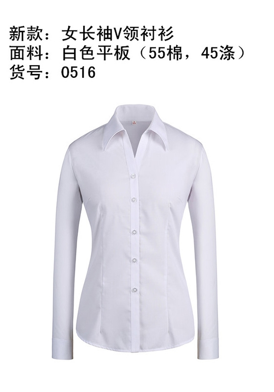 韩版长袖衬衫