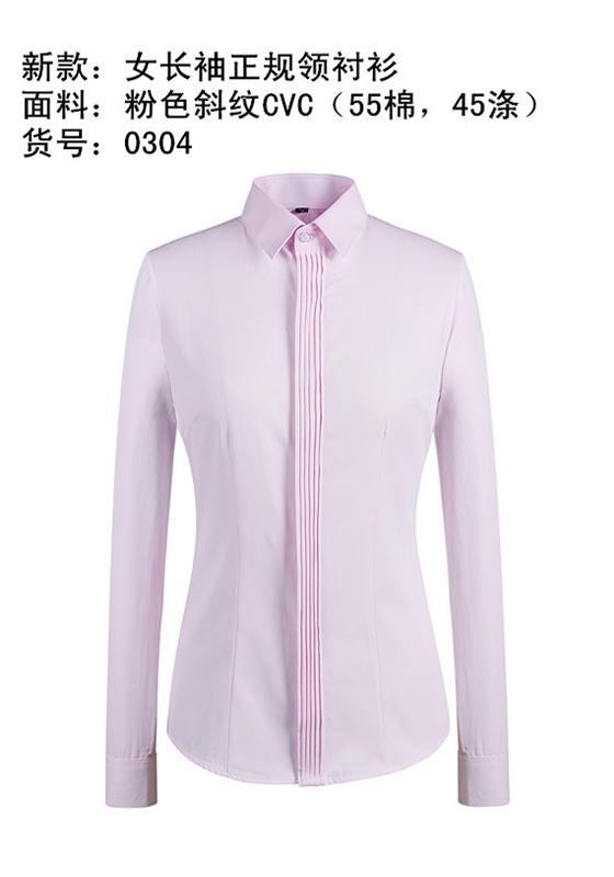 女士长袖衬衫