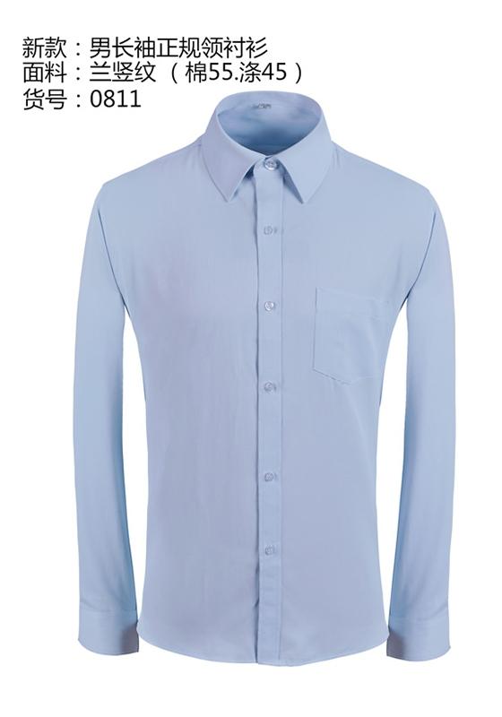 男士韩版长袖衬衫
