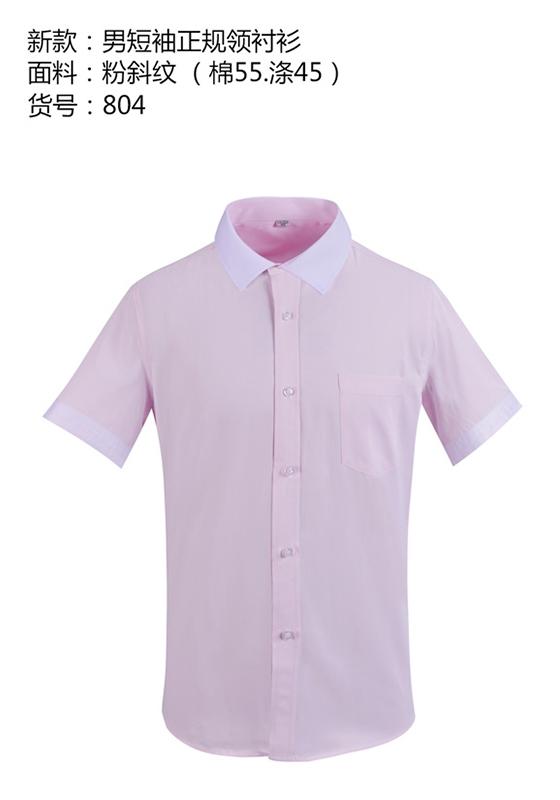 韩版短袖衬衫